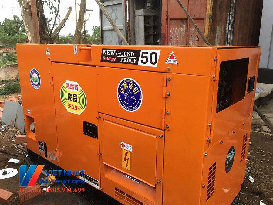 Máy phát điện Denyo 50kva (40kw)